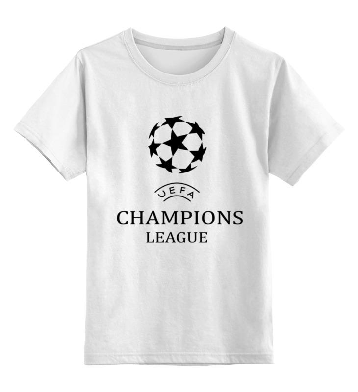 Детская футболка классическая унисекс Printio Лига чемпионов викторина чемпионов человеческое тело время играть clever