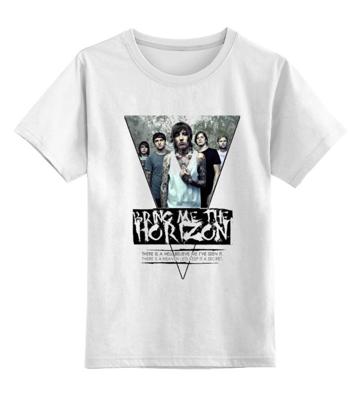 Детская футболка классическая унисекс Printio Bring me the horizon треугольник футболка для беременных printio bring me the horizon девочка
