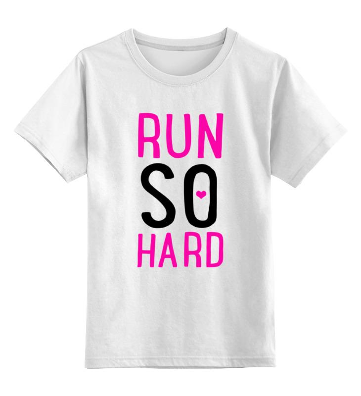 Детская футболка классическая унисекс Printio Тяжело бежать майка классическая printio тяжело бежать