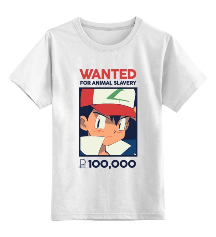 Детская футболка классическая унисекс Printio Покемон sbart upf50 rashguard 2 bodyboard 1006
