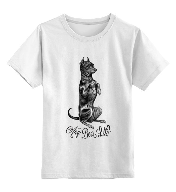 цена на Детская футболка классическая унисекс Printio Собачка