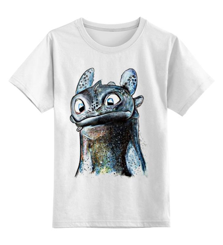 Детская футболка классическая унисекс Printio Как приручить дракона - беззубик майка классическая printio как приручить дракона беззубик