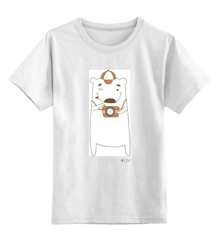 Детская футболка классическая унисекс Printio Мишка бо фотограф футболка для беременных printio мишка me to you
