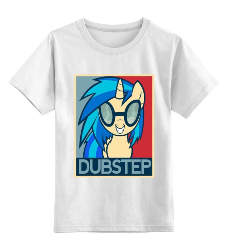 Детская футболка классическая унисекс Printio Пони dubstep майка классическая printio пони dubstep