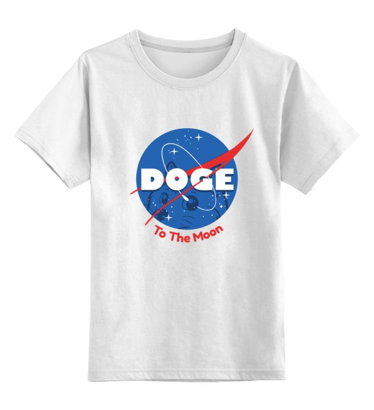 Детская футболка классическая унисекс Printio Собакен