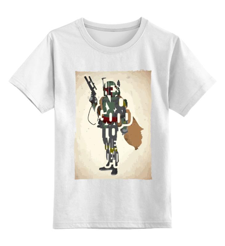 все цены на Детская футболка классическая унисекс Printio Звездный наёмник онлайн