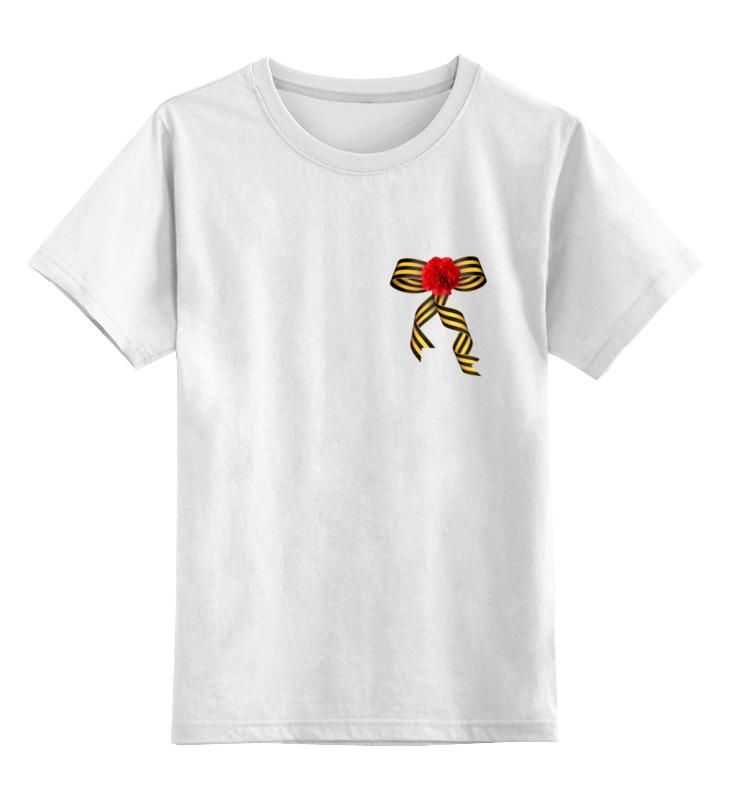 Детская футболка классическая унисекс Printio 9 мая детская футболка классическая унисекс printio мачете