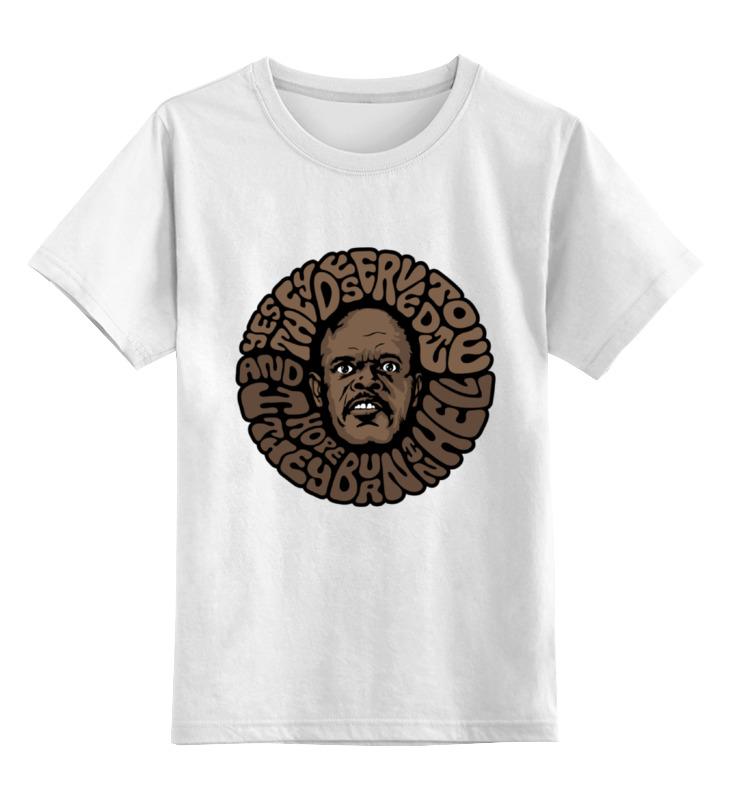 Детская футболка классическая унисекс Printio Сэмюэл лерой джексон чехол для iphone x объёмная печать printio pulp fiction сэмюэл джексон