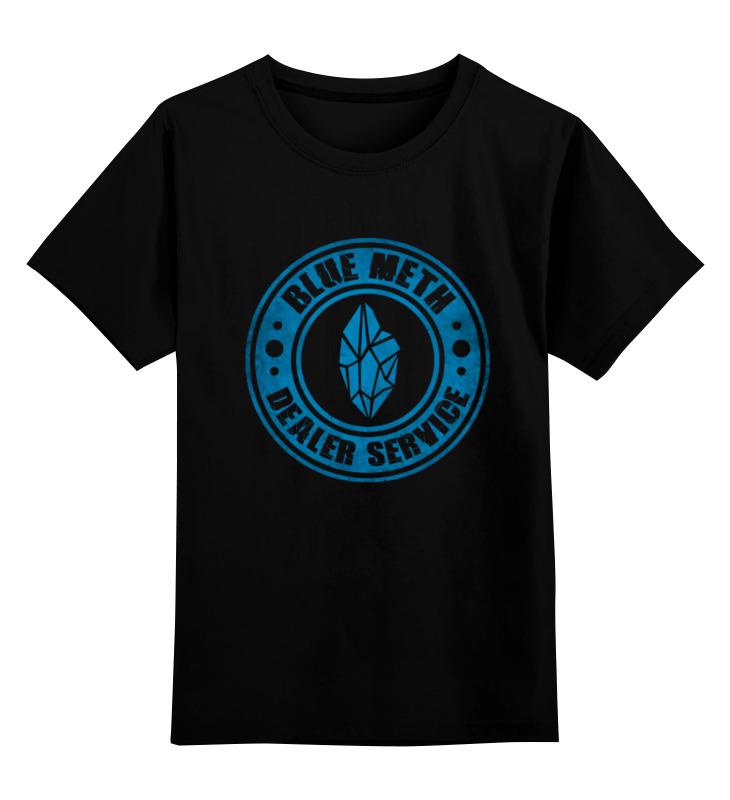 Детская футболка классическая унисекс Printio Blue meth (breaking bad) цена и фото