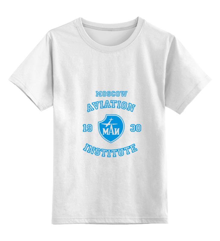 Детская футболка классическая унисекс Printio Маи 63 rose de mai