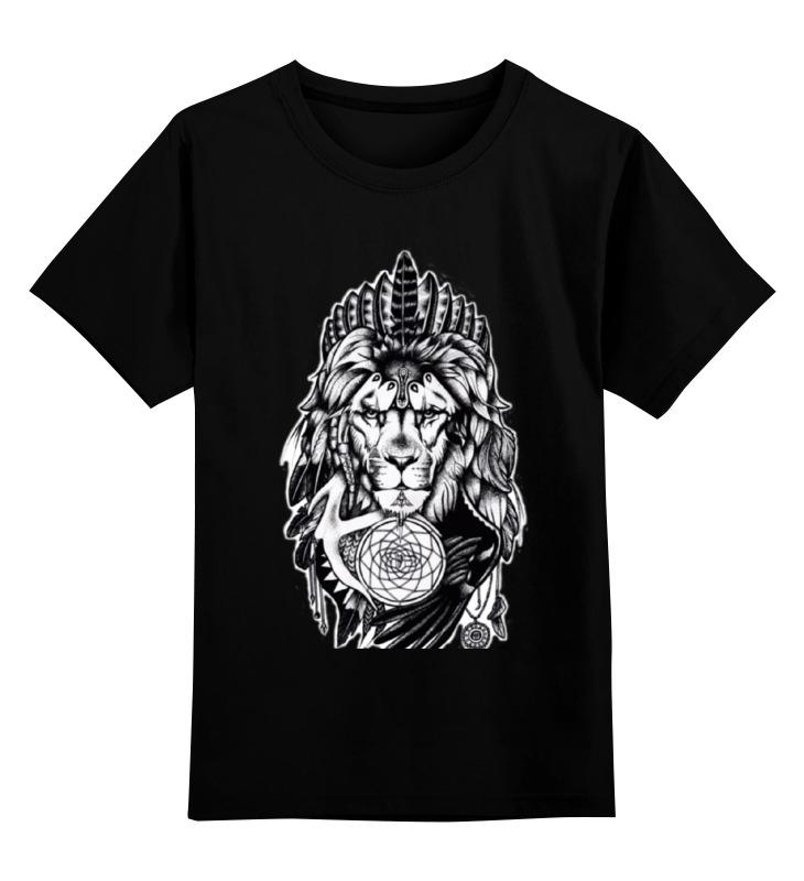 Детская футболка классическая унисекс Printio The lion детская футболка классическая унисекс printio рычащий лев