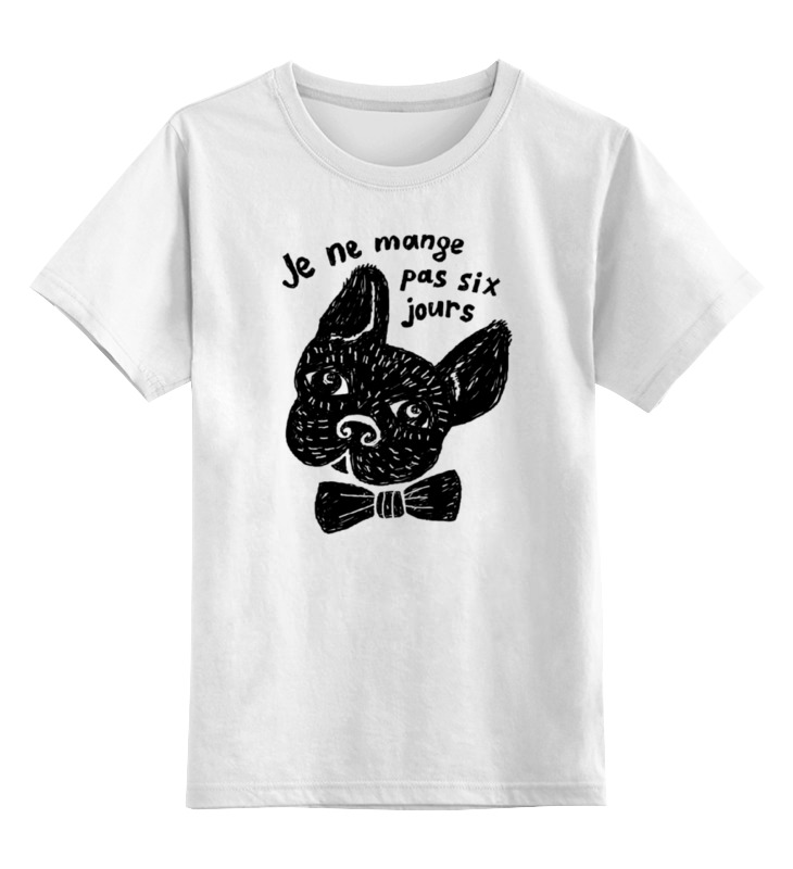 Детская футболка классическая унисекс Printio Французский бульдог ne pas кардиган
