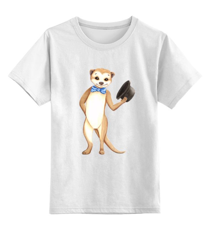 Детская футболка классическая унисекс Printio Вежливый сурикат кружка цветная внутри printio вежливый сурикат