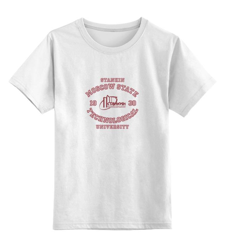 Детская футболка классическая унисекс Printio Футболка женская мгту станкин