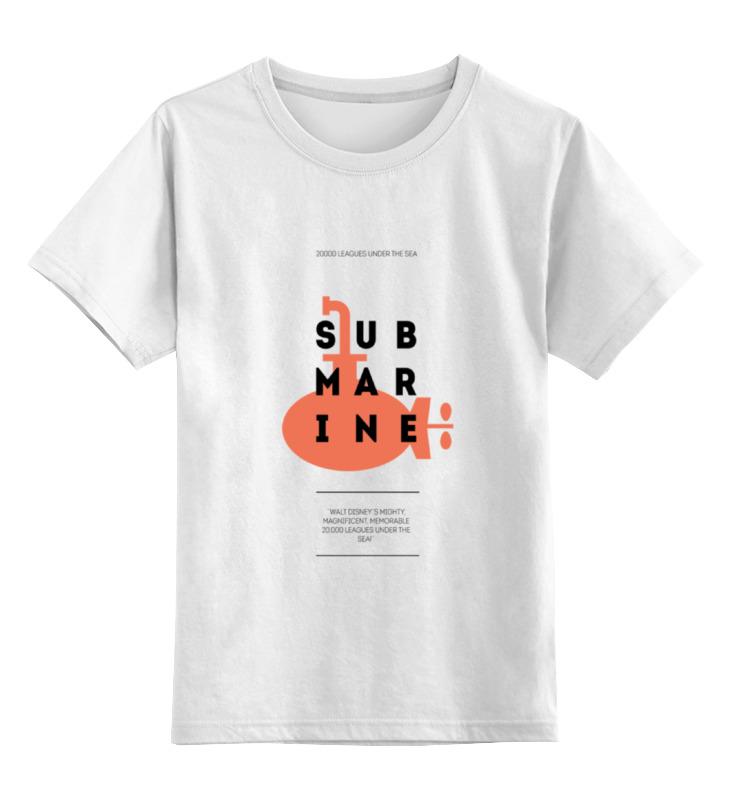 Детская футболка классическая унисекс Printio Submarine майка классическая printio submarine