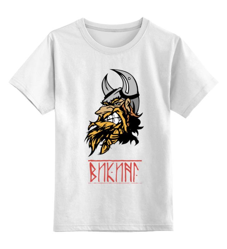 Детская футболка классическая унисекс Printio Суровый викинг детская футболка классическая унисекс printio суровый викинг