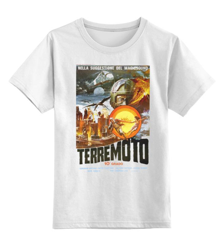 Детская футболка классическая унисекс Printio Terremoto лонгслив printio terremoto