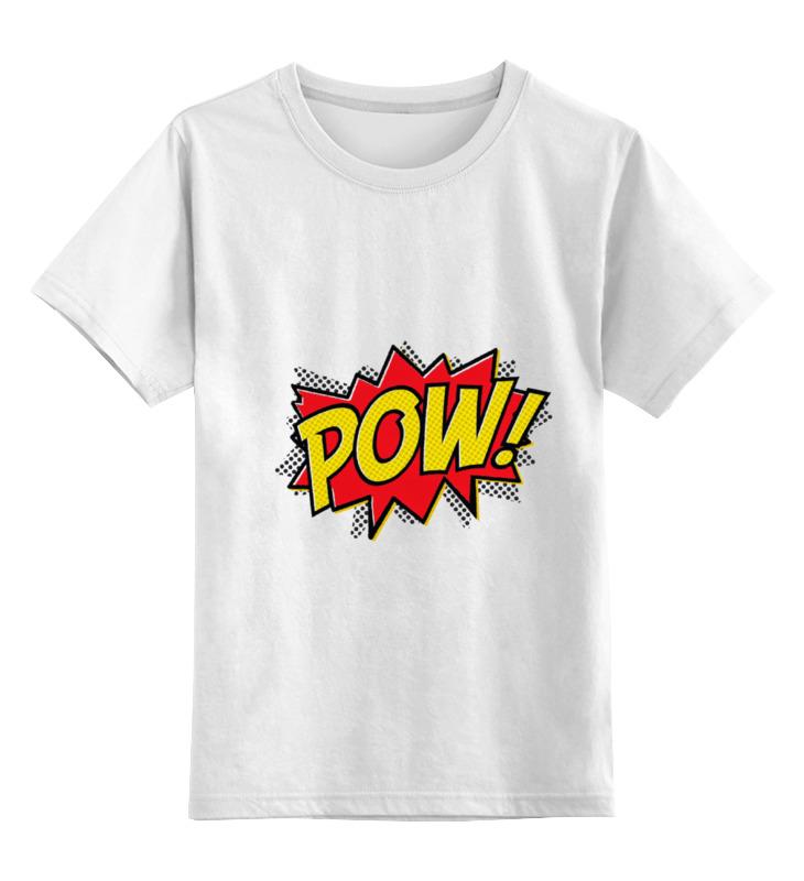 Детская футболка классическая унисекс Printio Pooow! детская футболка классическая унисекс printio соник