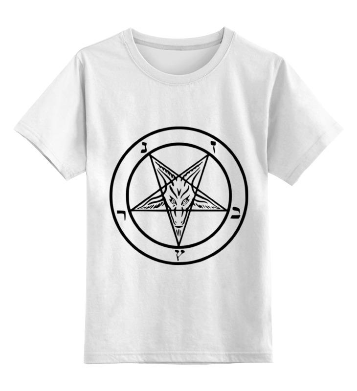 Детская футболка классическая унисекс Printio Печать бафомета #1 каббала