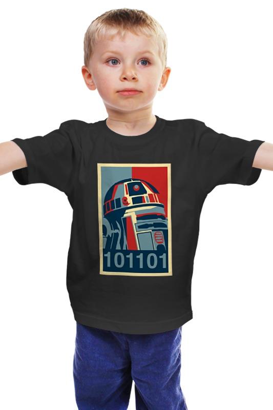 Детская футболка классическая унисекс Printio R2-d2 (star wars) футболка классическая printio 62 2% в саратове