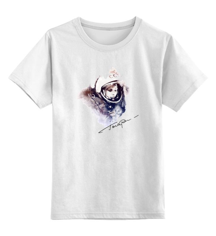 Детская футболка классическая унисекс Printio Юрий гагарин детская футболка классическая унисекс printio мотобайк