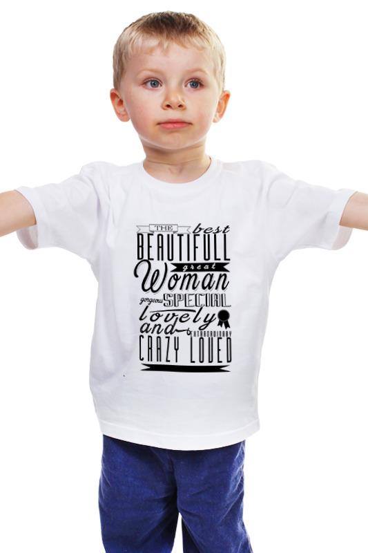 Детская футболка классическая унисекс Printio Признание, послание любимой. какая автомашина лучшая для рыбалки и где
