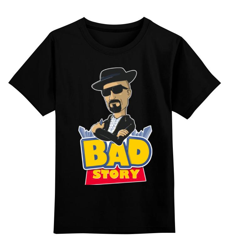 Детская футболка классическая унисекс Printio Breaking bad x toy story тюль детская toy story белый