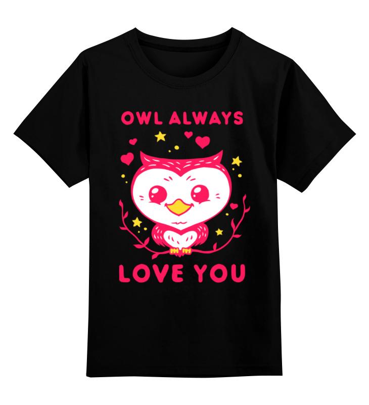 Printio Сова. детская футболка классическая унисекс printio сова в цветах