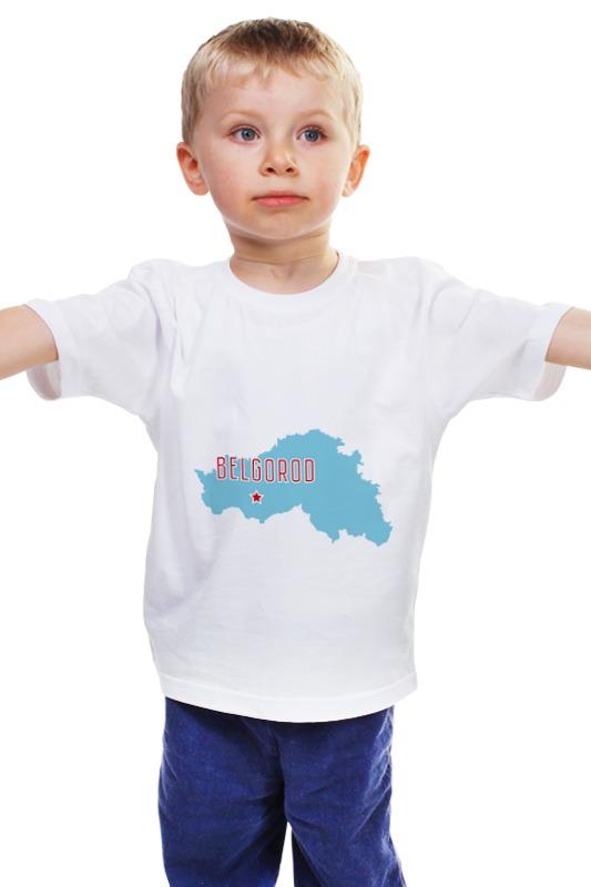 Детская футболка классическая унисекс Printio Белгородская область. белгород монитор белгород