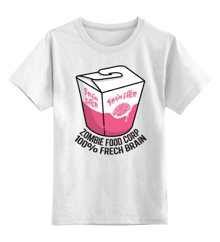 Детская футболка классическая унисекс Printio Еда для зомби 1050ml сова обед коробка бенто еда безопасный пластик еда пикник контейнер портативная коробка