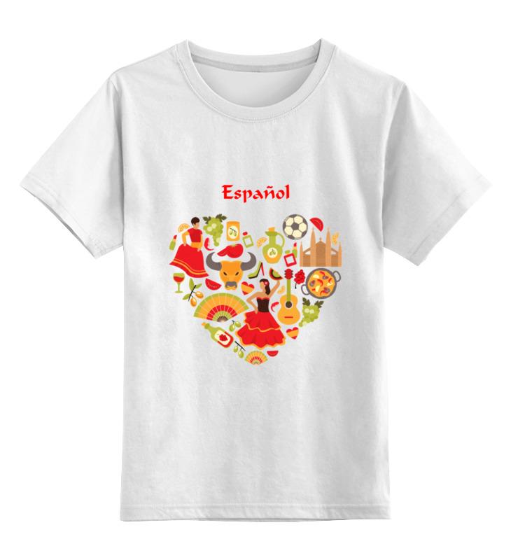 Детская футболка классическая унисекс Printio Испания испания линия маннергейма