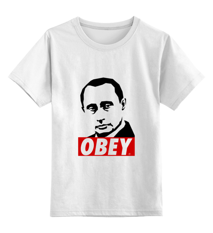 Детская футболка классическая унисекс Printio Путин obey