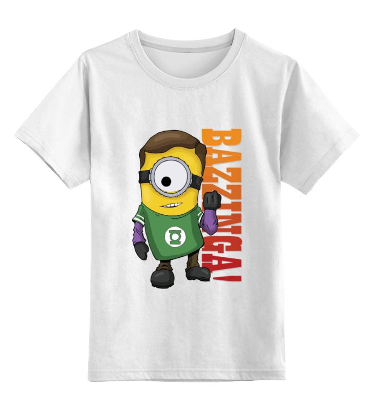 Детская футболка классическая унисекс Printio Minion bazzinga детская футболка классическая унисекс printio minion dracula