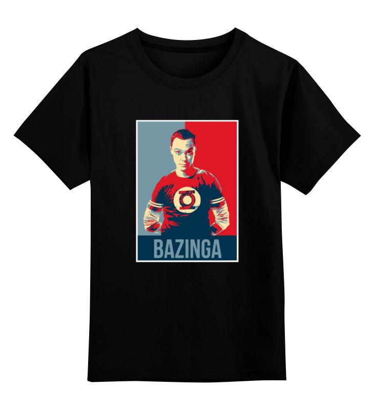 Детская футболка классическая унисекс Printio Bazinga (шелдон купер) майка классическая printio шелдон купер moon pie