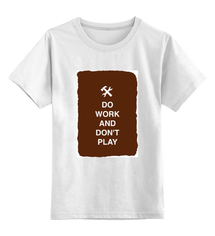 Детская футболка классическая унисекс Printio Do work and don't play майка классическая printio play