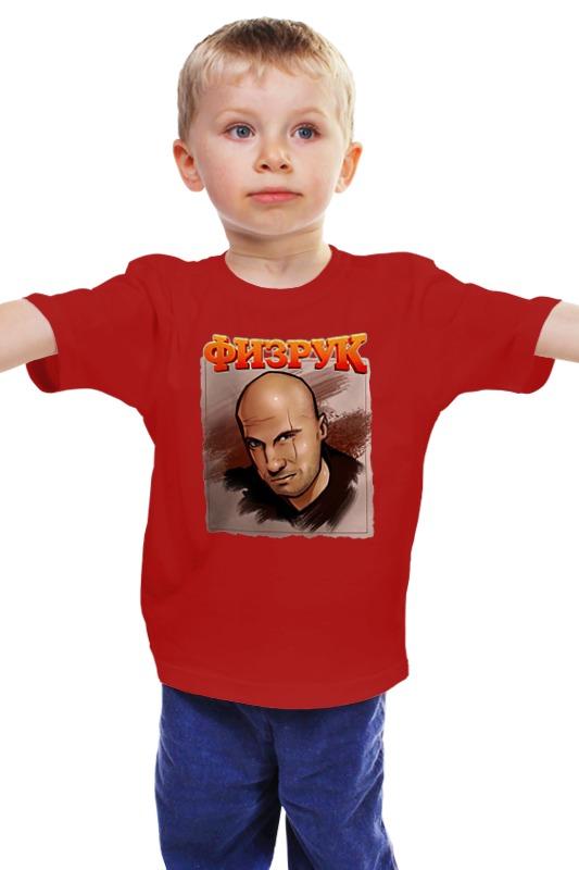 Детская футболка классическая унисекс Printio Физрук детская футболка классическая унисекс printio мачете