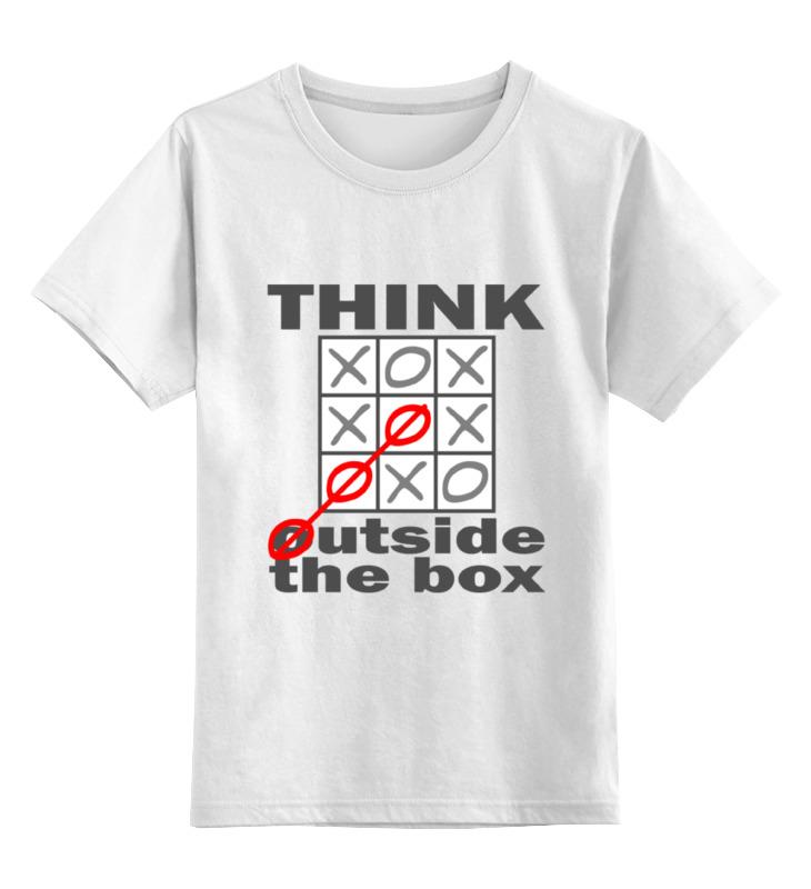Детская футболка классическая унисекс Printio Думай вне коробки (системы) цена