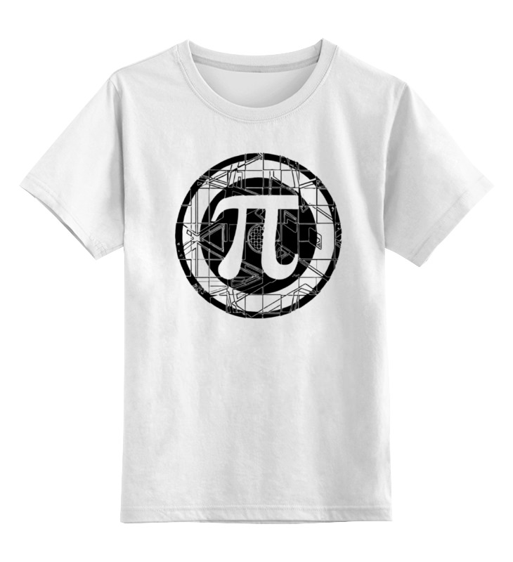 Детская футболка классическая унисекс Printio День числа пи футболка классическая printio джеймс пи салливан салли