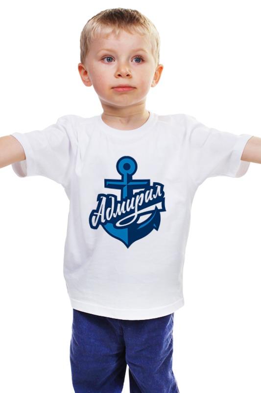 Детская футболка классическая унисекс Printio адмирал (владивосток) владивосток где красную икру