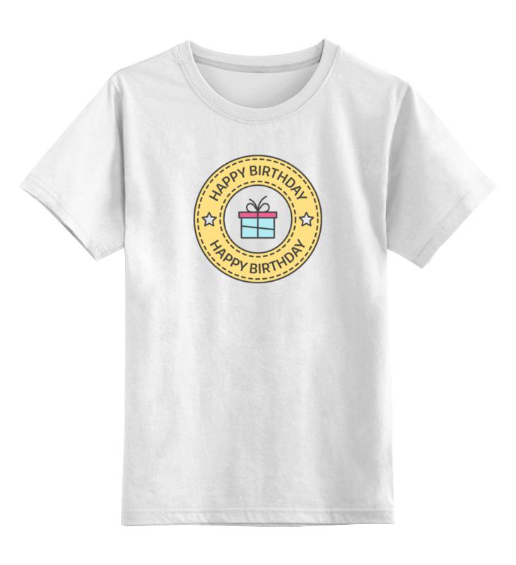 Детская футболка классическая унисекс Printio Happy birthday детская футболка классическая унисекс printio бегемот