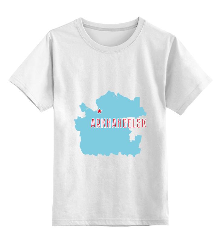 Детская футболка классическая унисекс Printio Архангельская область. архангельск