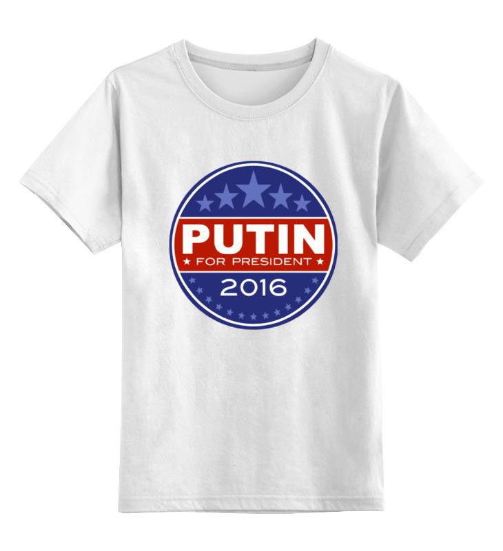 Детская футболка классическая унисекс Printio Путина в президенты америки (2016) монета номиналом 1 доллар президенты эндрю джонсон сша 2011 год