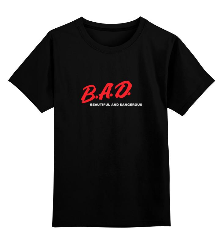 Детская футболка классическая унисекс Printio Плохой (прекрасный и опасный) футболка классическая printio плохой парень