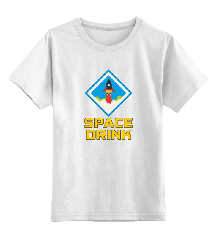 Детская футболка классическая унисекс Printio Space drink детская футболка классическая унисекс printio space drink