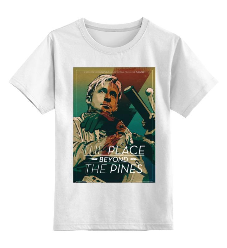 Детская футболка классическая унисекс Printio Место под соснами антон долин легенда n 17 место под соснами