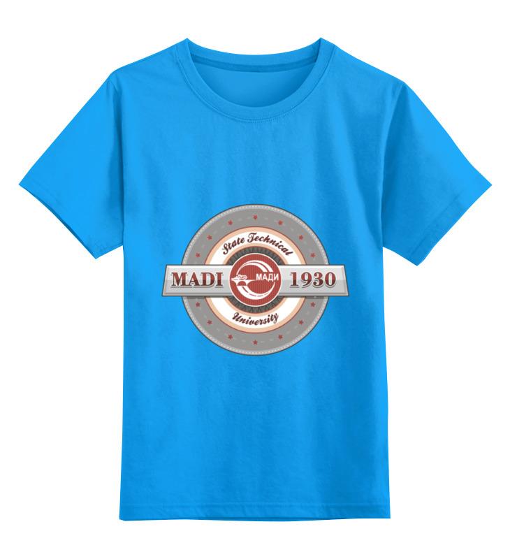 Детская футболка классическая унисекс Printio Мади кружка printio мади