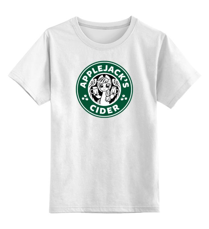 Детская футболка классическая унисекс Printio Моя маленькая пони детская футболка классическая унисекс printio щит моя маленькая пони