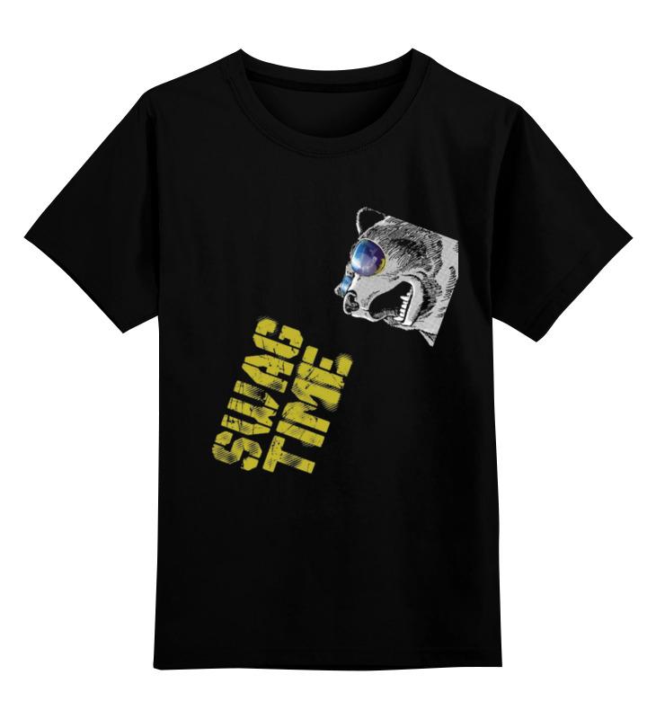 Детская футболка классическая унисекс Printio Swag style