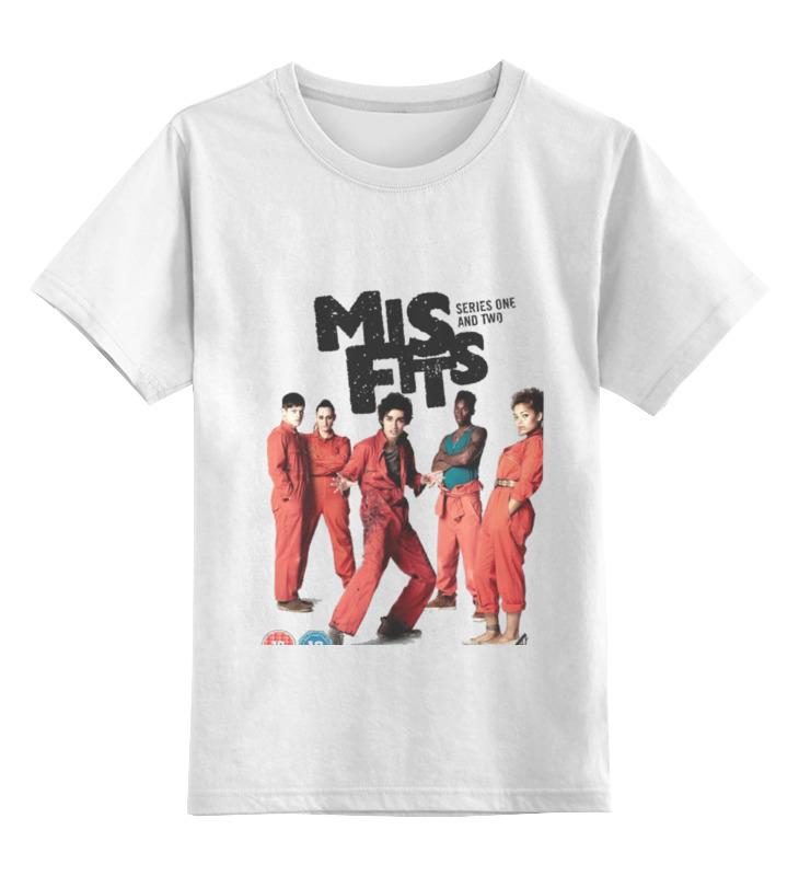 Детская футболка классическая унисекс Printio Отбросы-mis fits