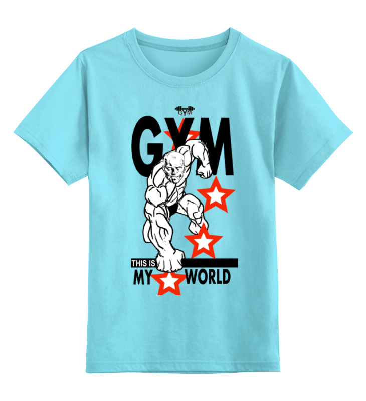 Детская футболка классическая унисекс Printio Gym this is my world!
